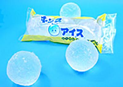 ボールアイス(大)